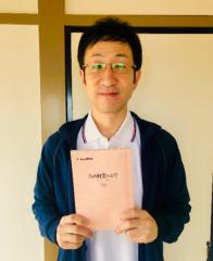 矢柴俊博 公式ブログ/初登場!「きのう何食べた?」 画像1