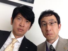 矢柴俊博 公式ブログ/いよいよ! 画像3