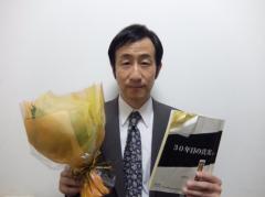 矢柴俊博 公式ブログ/祈る。 画像1