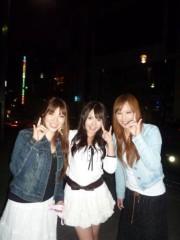 麻 友美 公式ブログ/ともみのお友達っ☆ 画像2