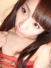 麻 友美 公式ブログ/前髪切ったきゅるん! 画像1