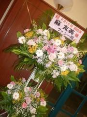 麻 友美 公式ブログ/撮影会お知らせ☆コス写真!! 画像1