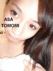 麻 友美 公式ブログ/お風呂上り〜〜♪♪ 画像3