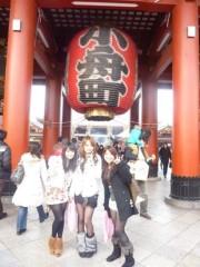 麻 友美 公式ブログ/2010年さようなら。。。 画像1