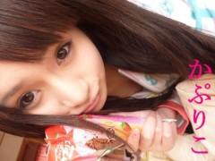 麻 友美 公式ブログ/おいちーーーーーーー☆ 画像3