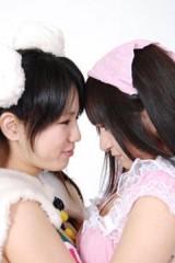 麻 友美 公式ブログ/コスしゃしんっ☆ 画像1