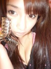 麻 友美 公式ブログ/これーーーーーーーーーーーー!! 画像1