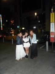 麻 友美 公式ブログ/ともみのお友達っ☆ 画像3