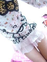 麻 友美 公式ブログ/にゃーーーーん★この組み合わせ♪ 画像1