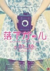 麻 友美 公式ブログ/ただいまっ☆きゅるんっ♪ 画像1