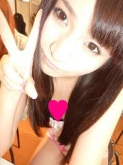麻 友美 公式ブログ/きゅるんきゅるんにしちゃうからねーっ♪ 画像1