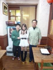 麻 友美 公式ブログ/下呂行ってきました!! 画像1