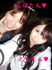 麻 友美 公式ブログ/ともみのお友達っ☆ 画像1