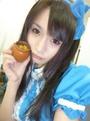 麻 友美 公式ブログ/きゅるん☆ 画像2