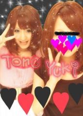 麻 友美 公式ブログ/過去のぷリ♪姉妹 画像1