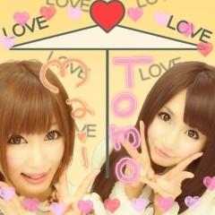 麻 友美 公式ブログ/まいぴょんでいずっ☆ 画像3