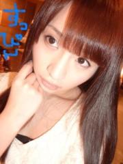 麻 友美 公式ブログ/本物すっぴんーー公開wwwww 画像1