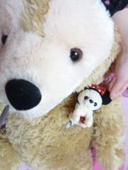 麻 友美 公式ブログ/かっぷるんっ♪ 画像1