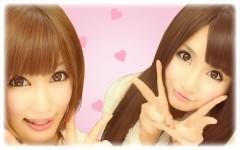 麻 友美 公式ブログ/まいぴょんでいずっ☆ 画像2