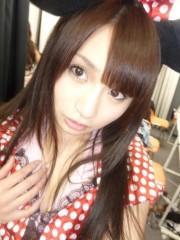 麻 友美 公式ブログ/ミニーきゅるんっ!! 画像1