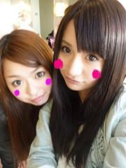 麻 友美 公式ブログ/アップ&全身っ☆ 画像1