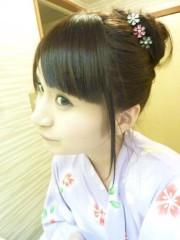 麻 友美 公式ブログ/ともみと一緒に1泊2日の温泉旅行だっ!!! 画像2
