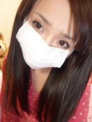 麻 友美 公式ブログ/みんな大丈夫!??! 画像1