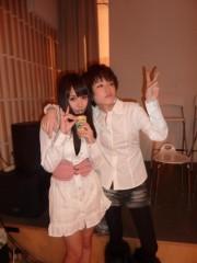 麻 友美 公式ブログ/きゅるん☆ 画像3