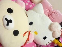 麻 友美 公式ブログ/幸せだよ・・・ 画像2