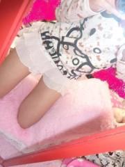 麻 友美 公式ブログ/にゃーーーーん★この組み合わせ♪ 画像3