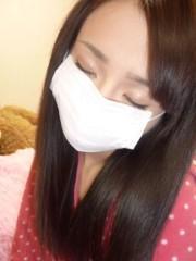 麻 友美 公式ブログ/みんな大丈夫!??! 画像3
