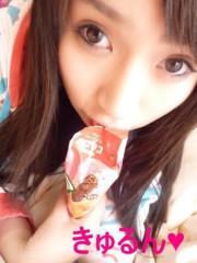 麻 友美 公式ブログ/ただいまっ☆♪ 画像1