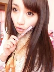麻 友美 公式ブログ/小顔になれーーーーーーーー!! 画像3