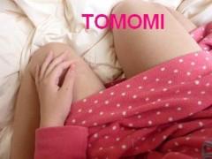 麻 友美 公式ブログ/今日も 画像3