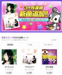 Asami(ナナカラット) 公式ブログ/タワレコ予約の方、【ノスタルシーズン】のお受取お願いしますm( 画像1