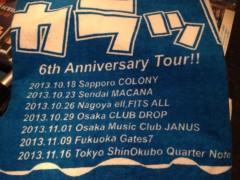 Asami(ナナカラット) 公式ブログ/結成6周年記念ツアー!〜1カラット〜☆札幌COLONY 画像2