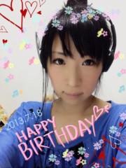Asami(ナナカラット) 公式ブログ/わたしが生まれた日。 画像3
