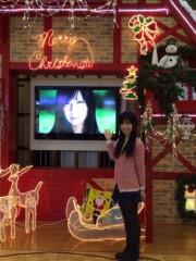 Asami(ナナカラット) 公式ブログ/サンタさん40人&コンプBOX残り59セット 画像1