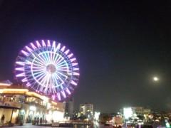 Asami(ナナカラット) 公式ブログ/いちゃりばちょうでー@沖縄カーニバルパーク美浜 画像2