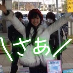 Asami(ナナカラット) 公式ブログ/低体温改善し隊 画像1