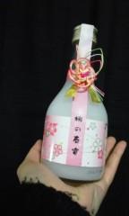Asami(ナナカラット) 公式ブログ/本気メガネ。 画像1