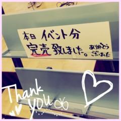 Asami(ナナカラット) 公式ブログ/【名古屋編】ナナカラ前線★タワレコインストアライブツアー♪ 画像2