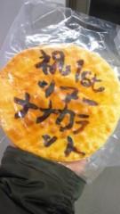Asami(ナナカラット) 公式ブログ/手作りの 画像1