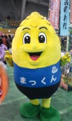 Asami(ナナカラット) 公式ブログ/ゆるキャラ図鑑2 画像2