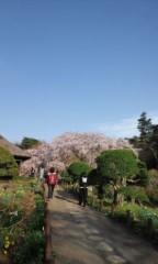 Asami(ナナカラット) 公式ブログ/黄昏時が 画像2