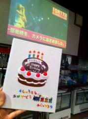 Asami(ナナカラット) 公式ブログ/祝★4周年&DVDリリース記念イベント 画像2