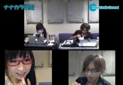 Asami(ナナカラット) 公式ブログ/明日はウニクス三芳フリーライブ♪ 画像1