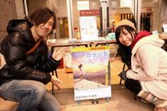 Asami(ナナカラット) 公式ブログ/【レポ】雪にも負けずミューザ川崎♪ 画像3