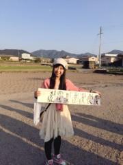 Asami(�ʥʥ���å�) ��֥?/øϩ��μ�ʡ������ι�� ����3
