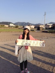 Asami(ナナカラット) 公式ブログ/淡路島の七福神を巡る旅♪ 画像3